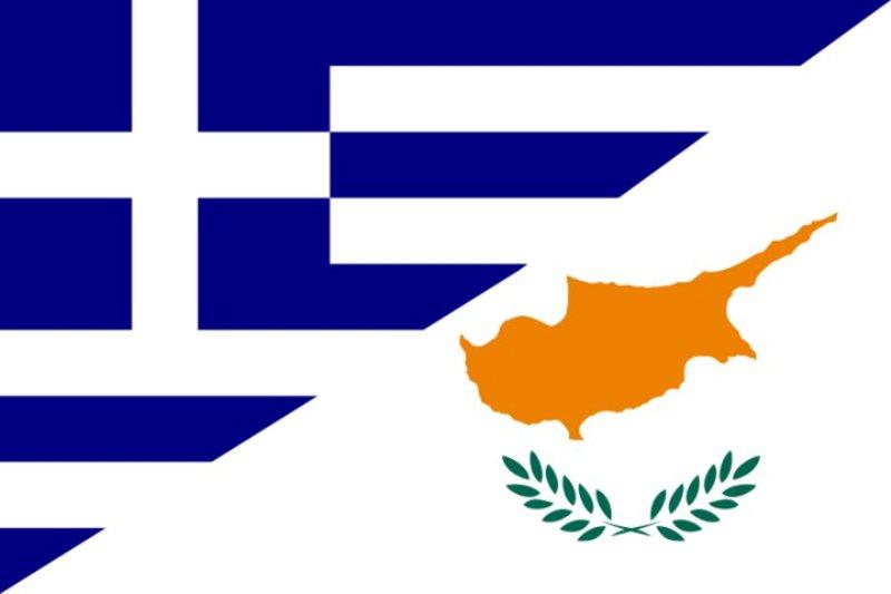 Εκδήλωση συμπαράστασης το απόγευμα από τη Λευκωσία στους Έλληνες