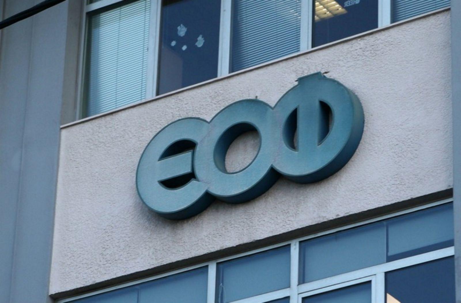 Ο ΕΟΦ αποσύρει αντισηπτικά μαντιλάκια από την αγορά