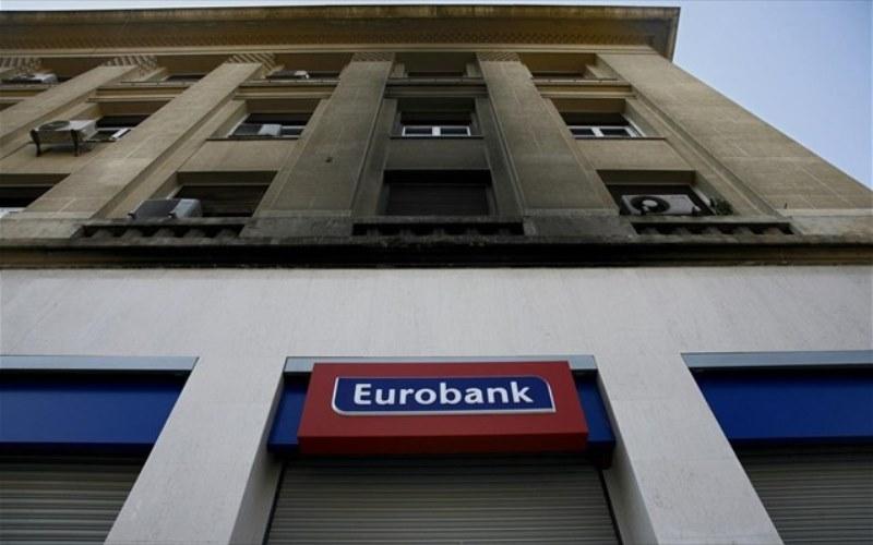 Νέα συνεργασία της Μαρινόπουλος Α.Ε. με τη Eurobank