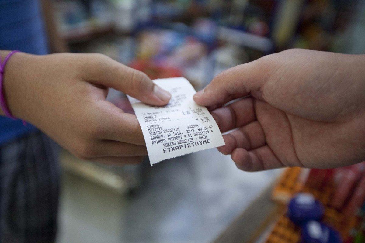 Ποια προϊόντα παίρνουν παράταση μειωμένου συντελεστή ΦΠΑ 6%