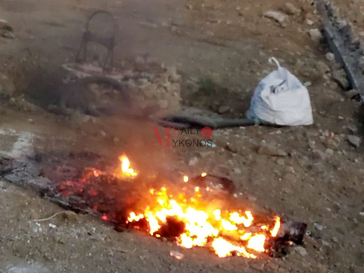 Φωτιά στα Χουλάκια - Τσουχτερό πρόστιμο για καύση εντός αντιπυρικής περιόδου