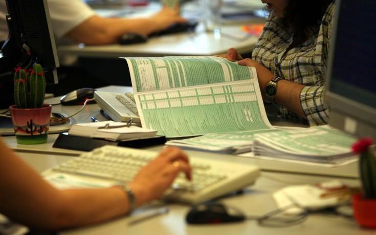 Φορολογικές δηλώσεις 2020: Νέα παράταση για την υποβολή τους