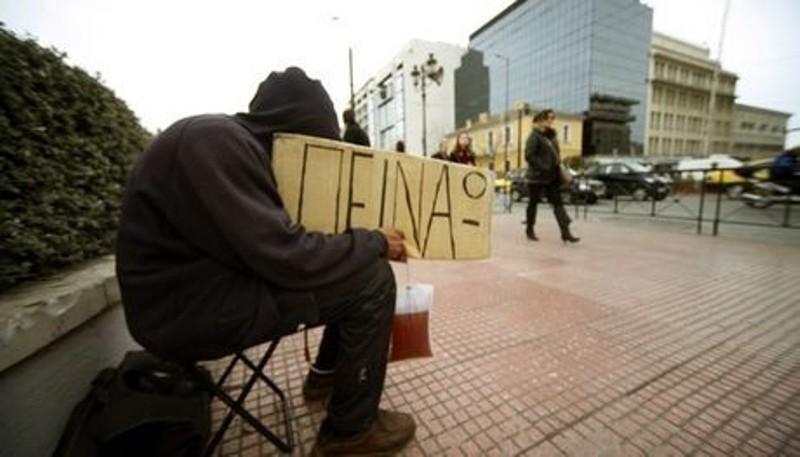 Το ΠΣ Νοτίου Αιγαίου ενέκρινε την Περιφερειακή Στρατηγική Κοινωνικής Ένταξης - Καταπολέμησης της Φτώχειας και κάθε μορφής Διακρίσεων