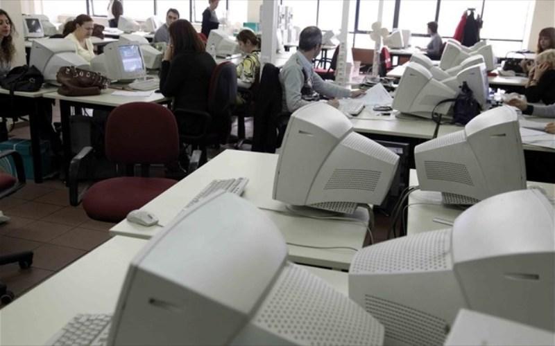 Νομοσχέδιο για τις δαπάνες μετακίνησης των δημοσίων υπαλλήλων