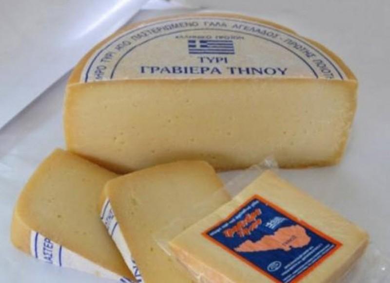 Για την προστασία των κυκλαδίτικων τυριών δεσμεύτηκε το Υπ. Ανάπτυξης