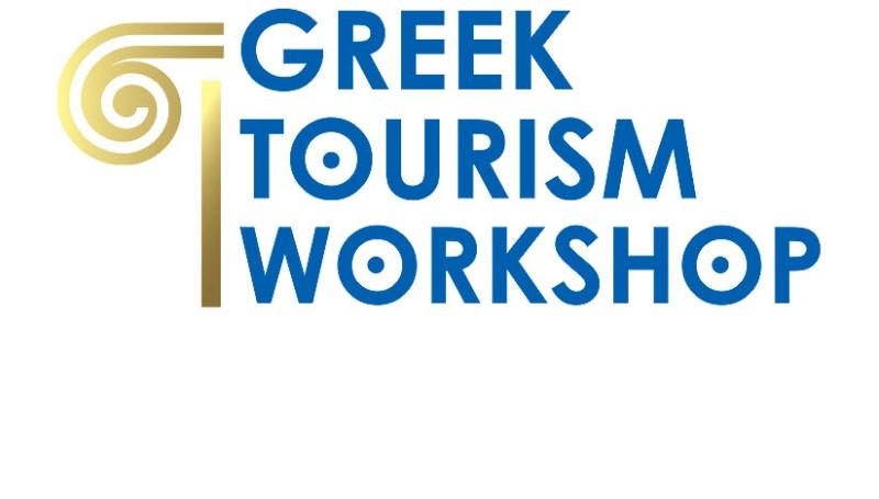 Με επιτυχία πραγματοποιήθηκε το 1ο Greek Tourism Workshop