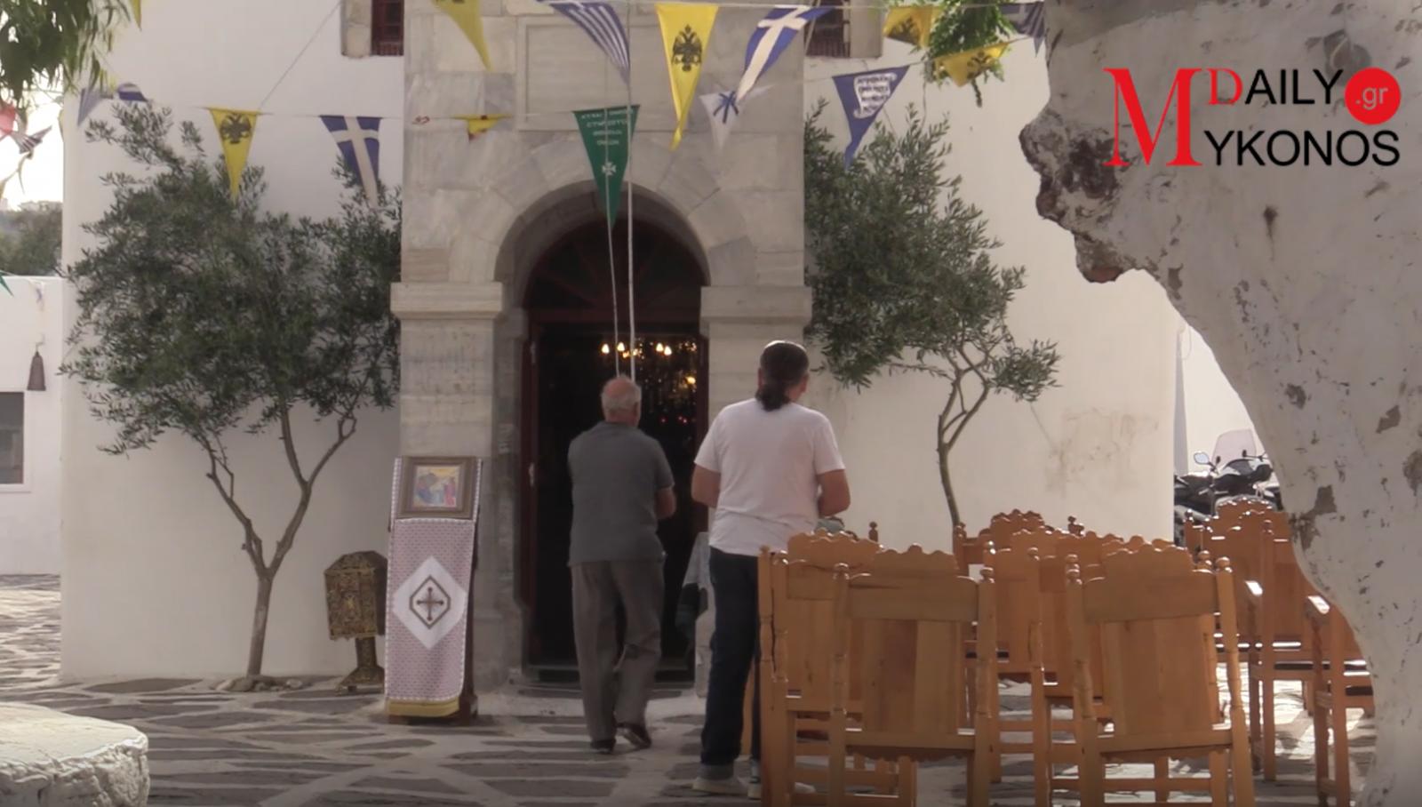 Video Report / Εκκλησίες: «Μουδιασμένοι» οι πιστοί στο πρώτο κάλεσμα