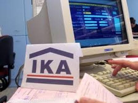 ΙΚΑ: Οι συνταξιούχοι έχουν επ' αόριστον ασφαλιστική ικανότητα