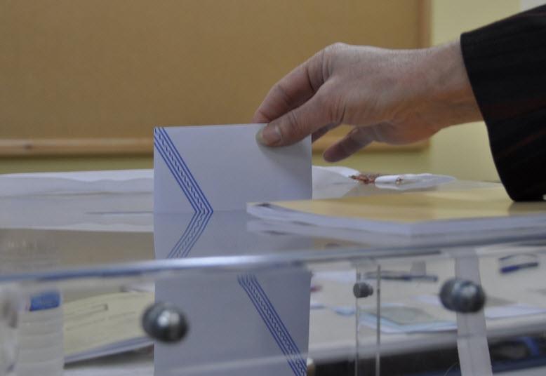 Χρήσιμες πληροφορίες για τις εκλογές της 20ής Σεπτεμβρίου