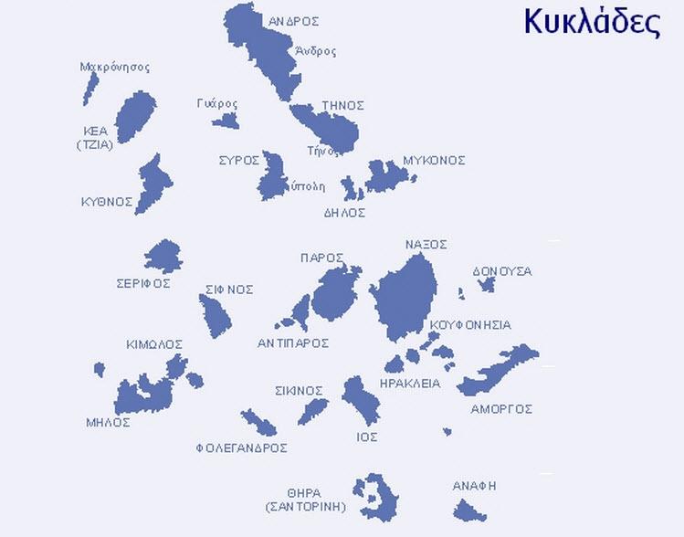 Ανακοίνωση της Διεύθυνσης Πολιτικής Προστασίας Νοτίου Αιγαίου