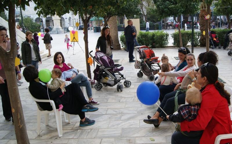 Εκδήλωση ενημέρωσης για τον μητρικό θηλασμό