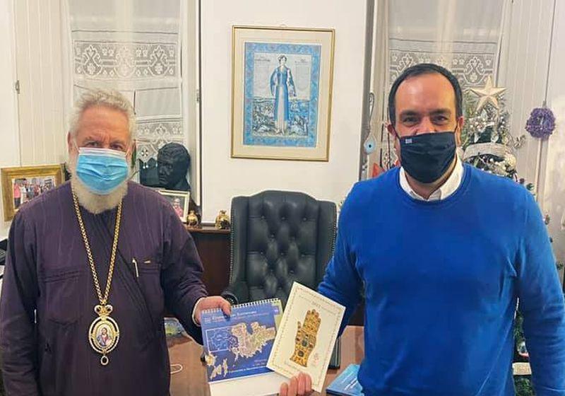 Ο Δήμαρχος Μυκόνου υποδέχθηκε τον Μητροπολίτη Σύρου Δωρόθεο Β´