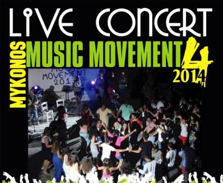 4ο Μουσικό Φεστιβάλ Mykonos Music Movement