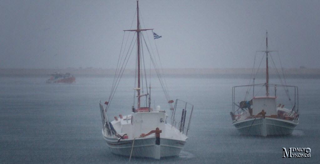 Ο καιρός σήμερα: Καταιγίδες κατά τόπους ισχυρές το πρωί στα νησιά