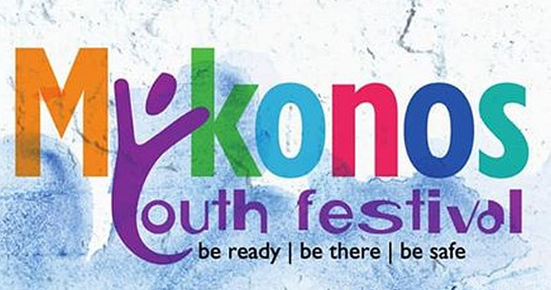 Ένα νέο πολιτιστικό γεγονός ξεκινά φέτος στο νησί της Μυκόνου - Tο «1ο Youth Festival» του Δήμου Μυκόνου