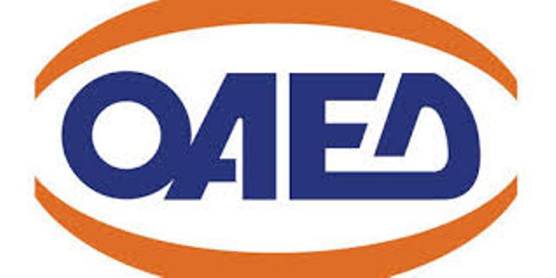 ΟΑΕΔ: Αυτοί είναι οι 3.400 επιτυχόντες του προγράμματος Ψηφιακής Κατάρτισης