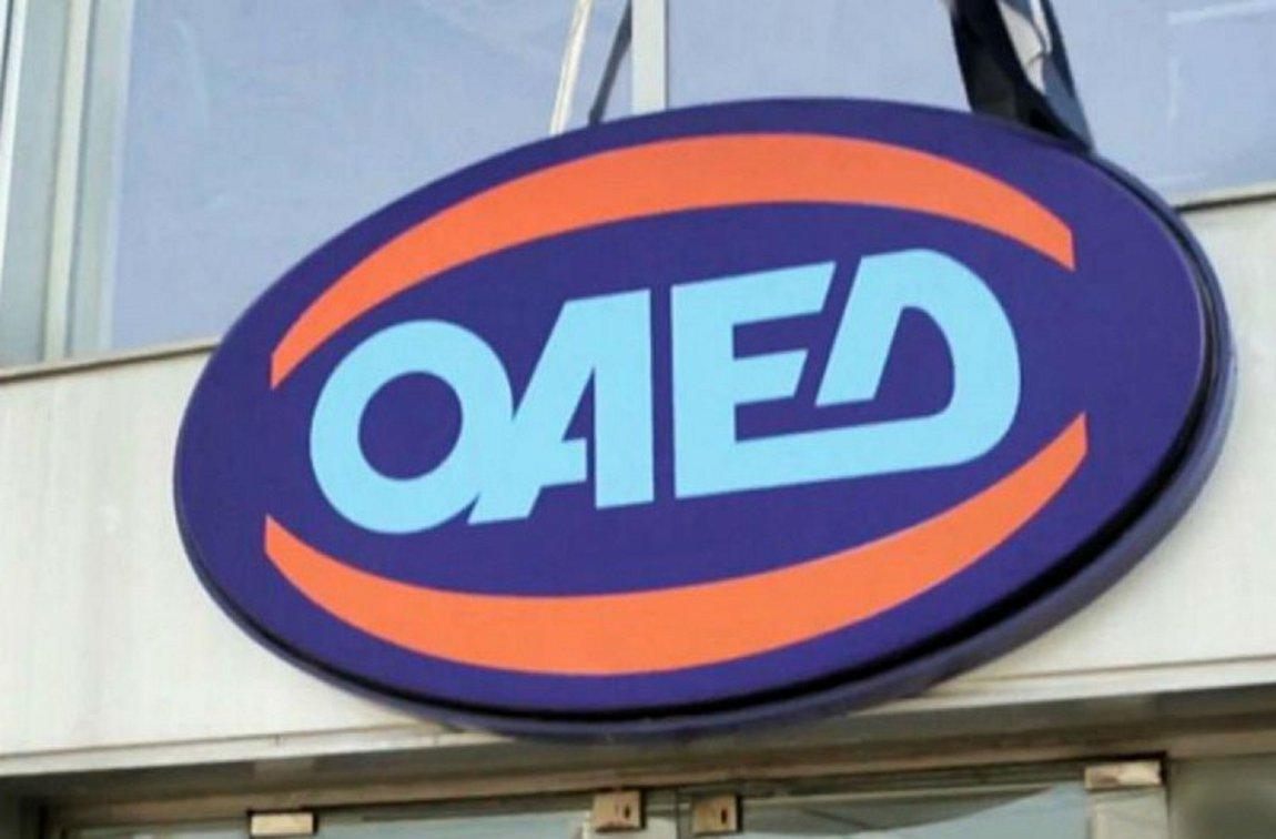 ΟΑΕΔ: Λήγει αύριο η προθεσμία υποβολής ΙΒΑΝ μη επιδοτούμενων μακροχρόνια ανέργων