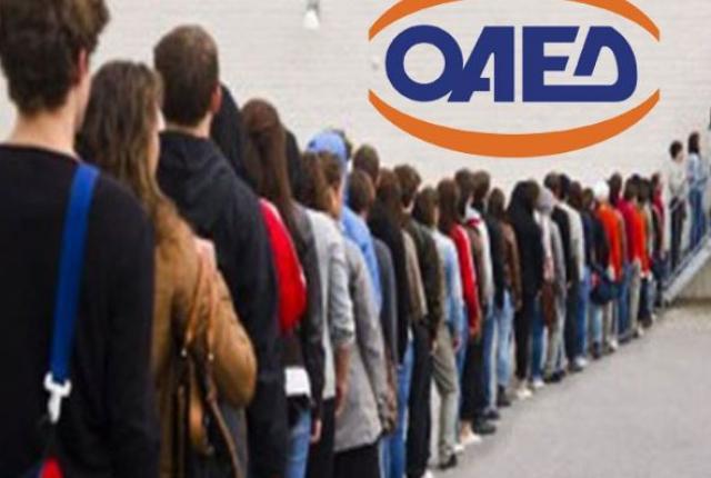Επιδόματα ανεργίας: Νέα παράταση – Έρχονται πληρωμές τις επόμενες 20 ημέρες