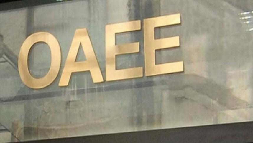ΟΑΕΕ: Ανακοίνωση για τις εισφορές και τις δόσεις ρύθμισης