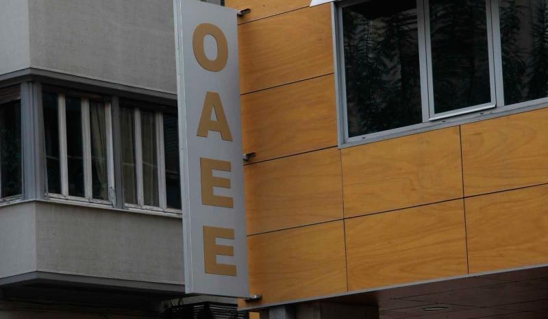 Αναβόλλη της έναρξης της μηνιαίας καταβολής εισφορών προς τον ΟΑΕΕ λόγω τεχνικών προβλημάτων