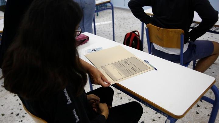 Πανελλαδικές: Εξέταση στα Μαθηματικά για τους υποψηφίους των ΕΠΑΛ