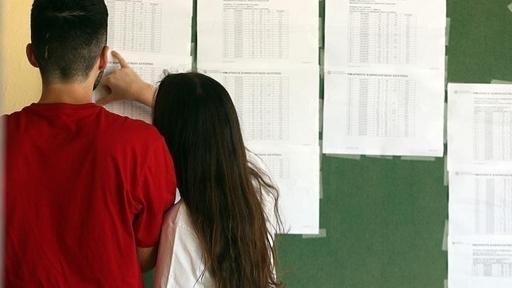 Πανελλαδικές: Αναρτήθηκαν οι βαθμολογίες ειδικών μαθημάτων και αθλημάτων