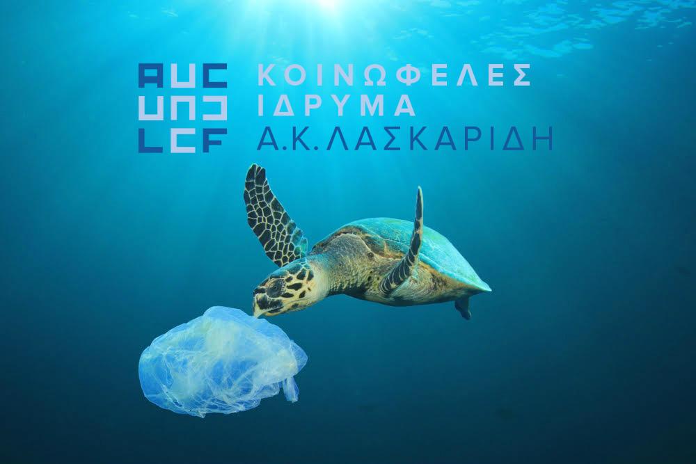 Μειώνονται οι λεπτές πλαστικές σακούλες, αλλά δεν μειώνεται η εξάρτηση μας από το πλαστικό