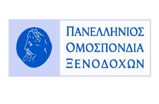 ΠΟΞ: Δύο προτάσεις διαχείρισης της πανδημίας για πελάτες και εργαζόμενους στα ξενοδοχεία
