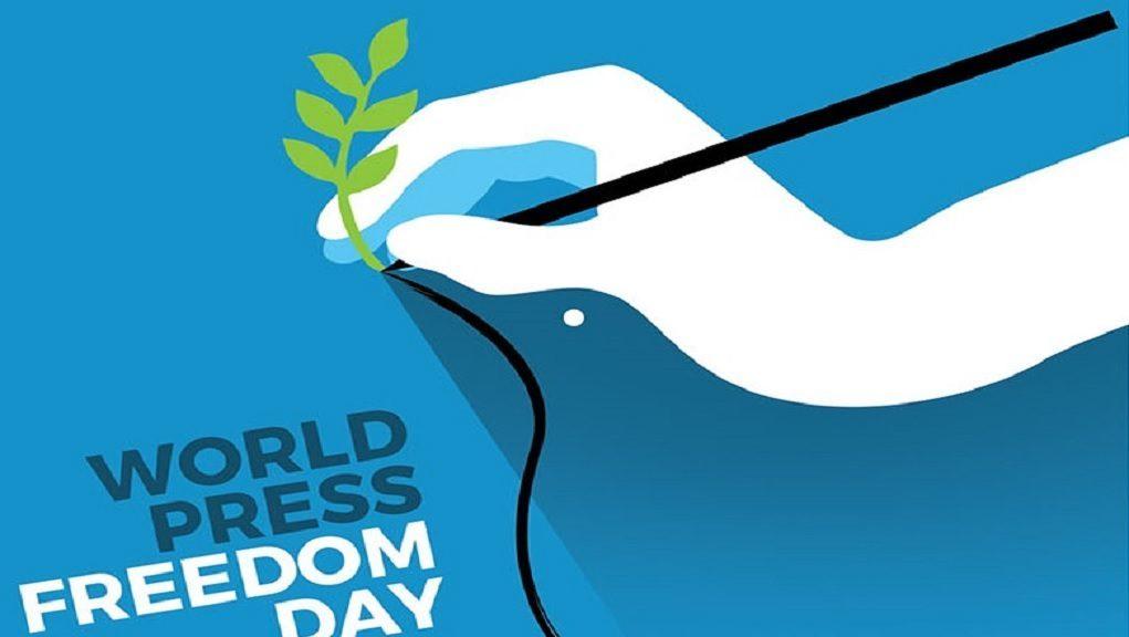 Παγκόσμια Ημέρα Ελευθερίας του Τύπου σήμερα-Το μήνυμα της ΠτΔ-Έκκληση Γκουτέρες