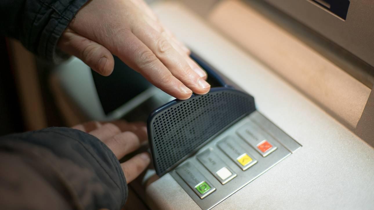 Ο φόρος κληρονομιάς στις καταθέσεις σε κοινούς τραπεζικούς λογαριασμούς