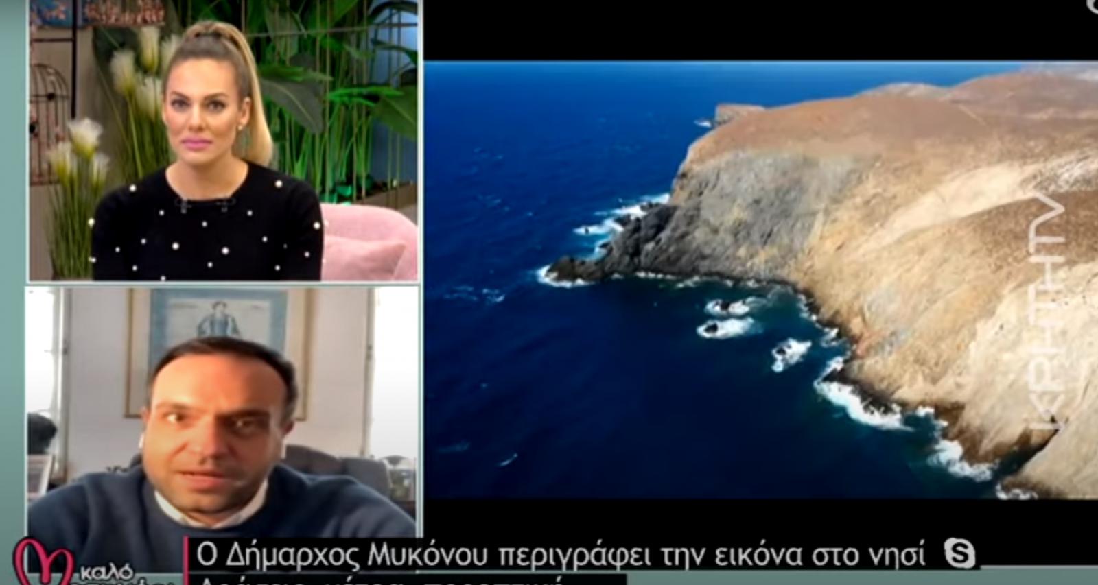 Δήμαρχος Μυκόνου: «Οι Μυκονιάτες αγαπούν την Κρήτη και τους Κρητικούς»