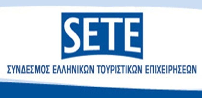 SOS εκπέμπει ο ΣΕΤΕ: Χάνουμε καθημερινά 40% των κρατήσεων