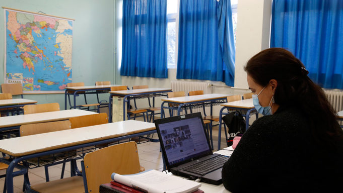 Σχολεία: Πώς θα γίνει η επιστροφή στα θρανία – Σύσκεψη για οριστικοποίηση αποφάσεων