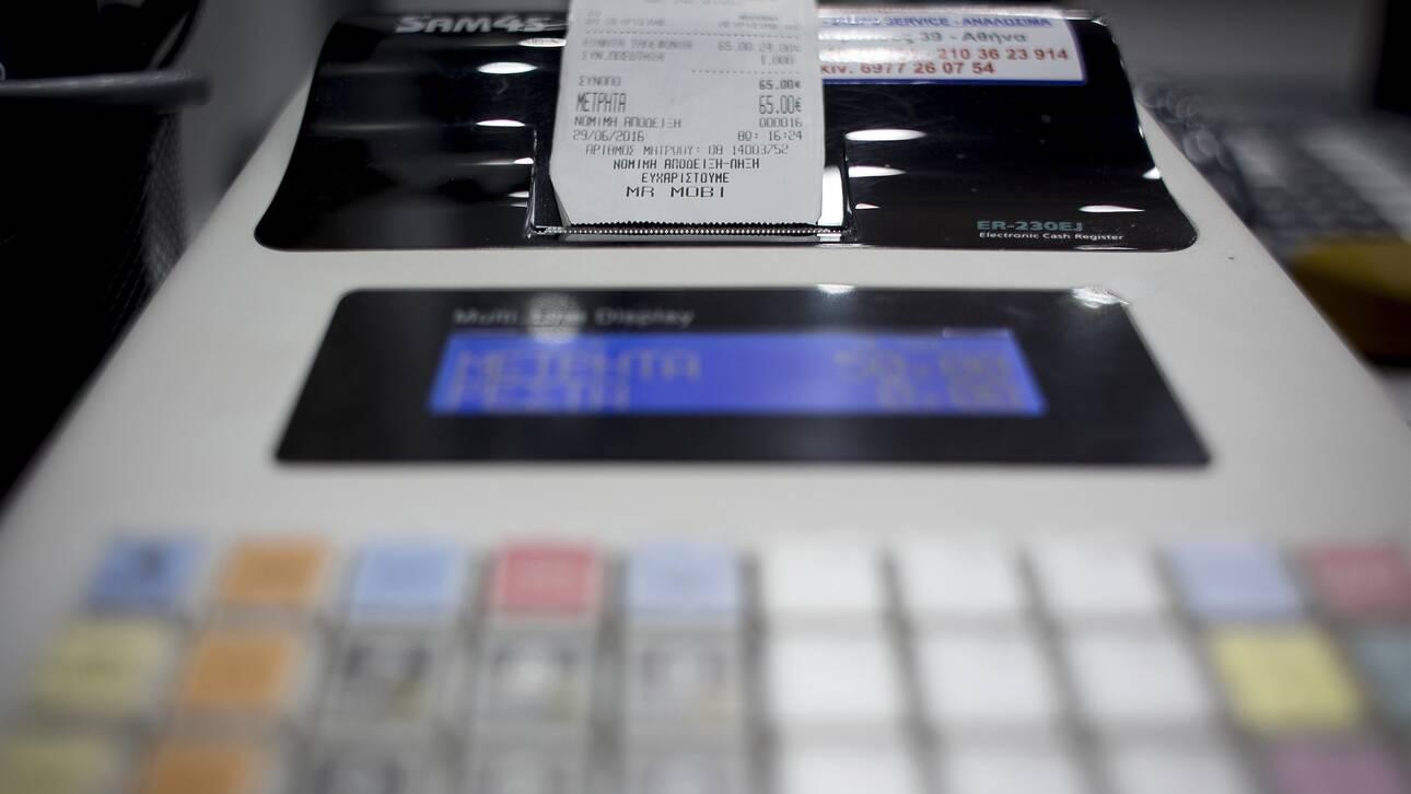 Ταμειακές μηχανές: Τι προβλέπεται για την απόσυρσή τους