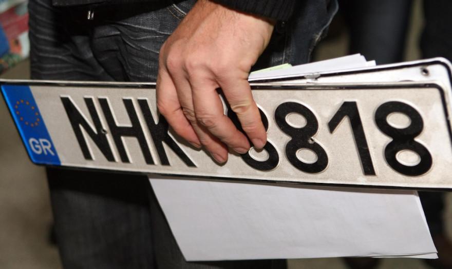 Τέλη κυκλοφορίας 2021: Κατάθεση πινακίδων ΙΧ - Τι προβλέπεται για τη δήλωση ακινησίας