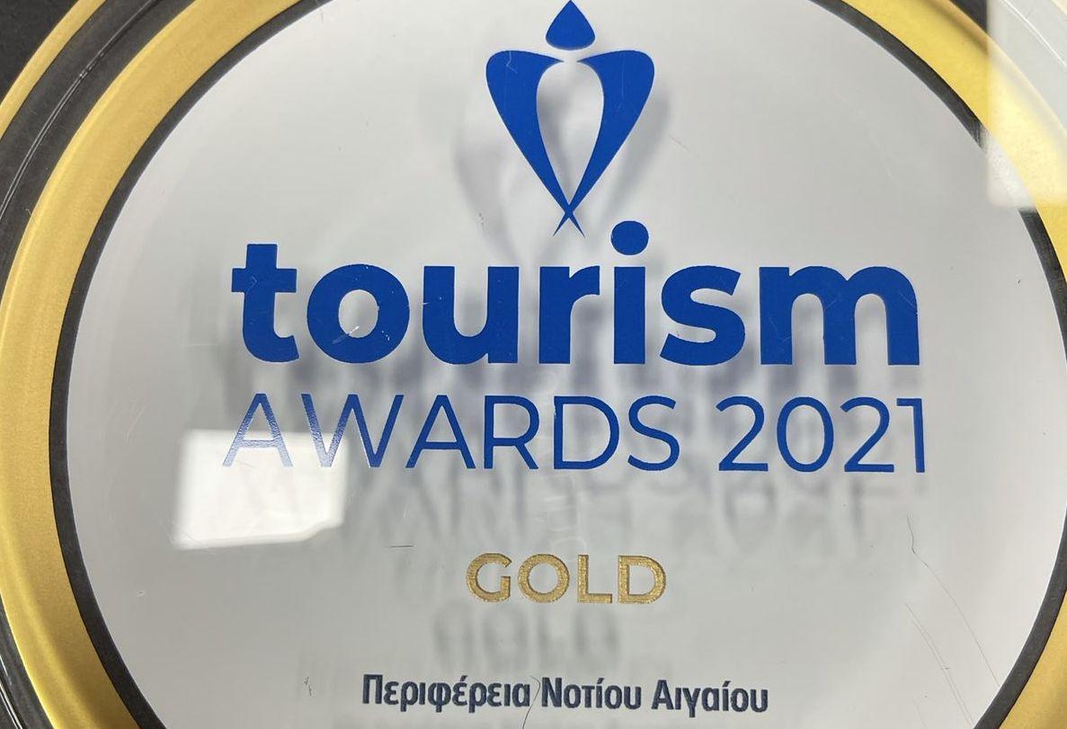 Δύο σημαντικά βραβεία για την Περιφέρεια Νοτίου Αιγαίου  στα Tourism Awards 2020