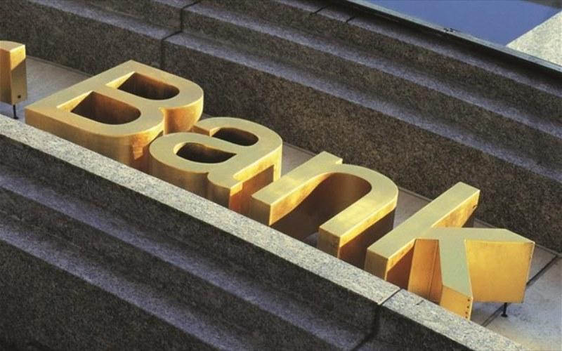 Παράταση εγγυήσεων προς τις ελληνικές τράπεζες