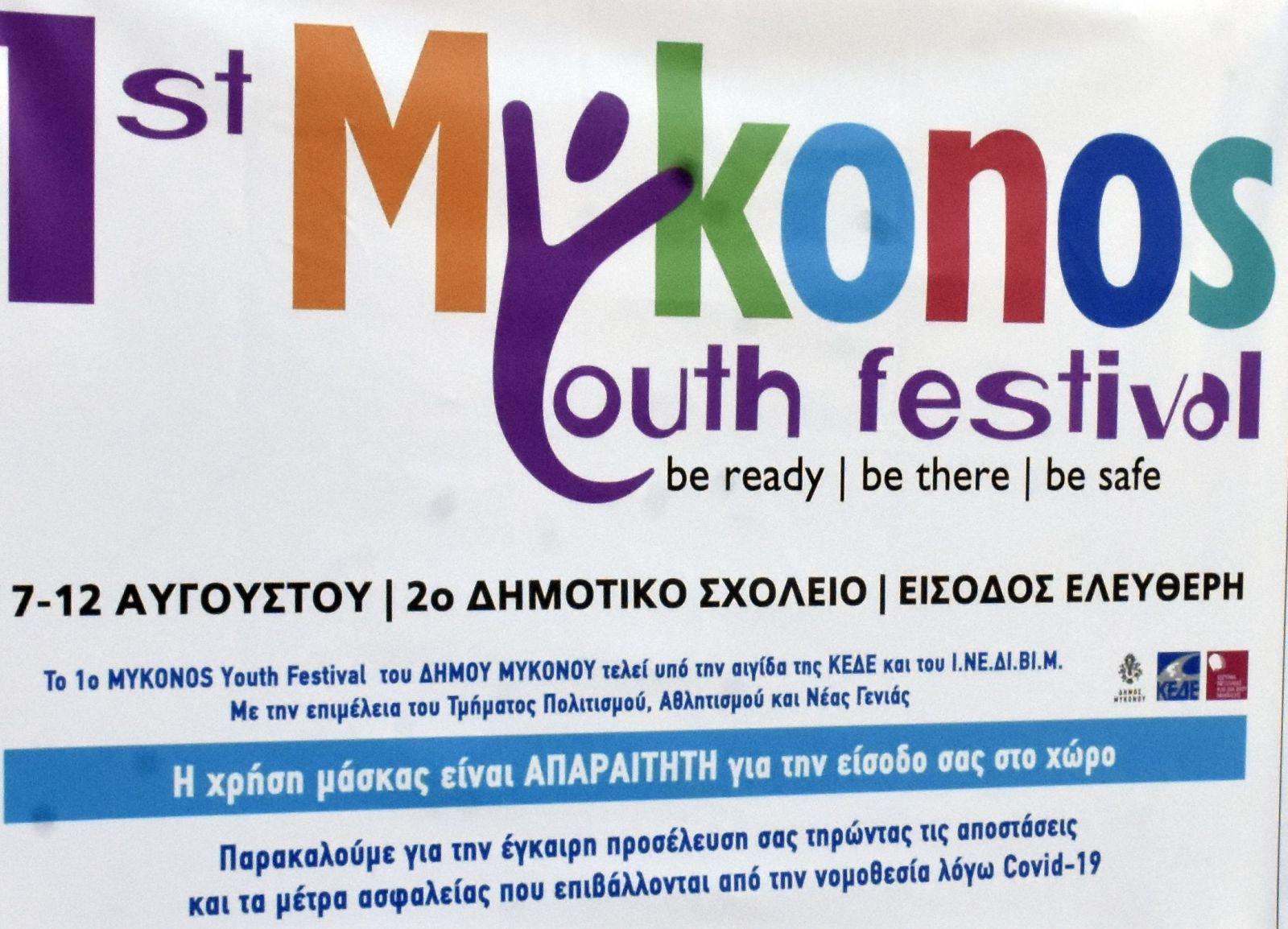 Εργαστήρια Δημιουργικής απασχόλησης, Προσκοπικό παιχνίδι, Circus Workshop, Basketball Camp και Παιδικό Θέατρο τη 2η μέρα του Mykonos Youth Festival
