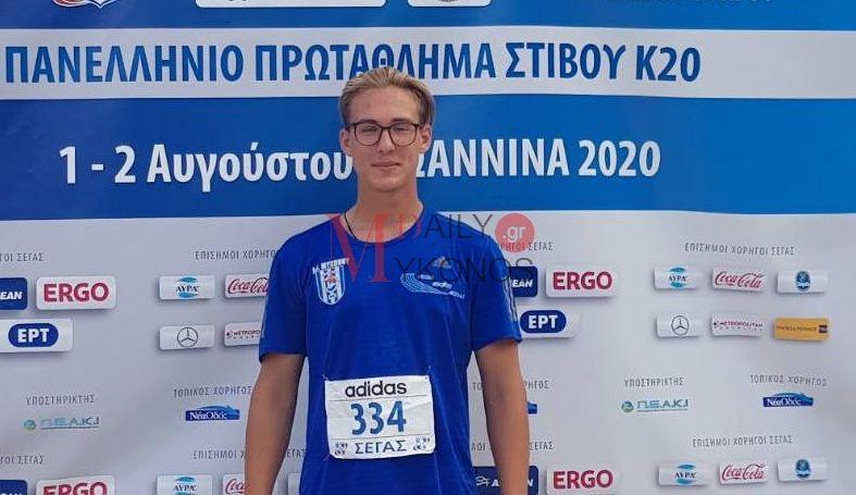 Πανελλήνιο Πρωτάθλημα Στίβου Κ20: Πέμπτη θέση για τον Βλαντιμίρ Ναουμένκο στη δισκοβολία