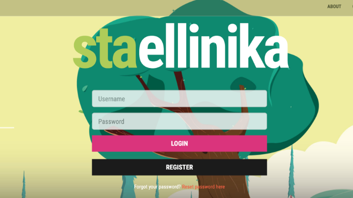 Πλατφόρμα για εξ αποστάσεως εκμάθηση της ελληνικής γλώσσας