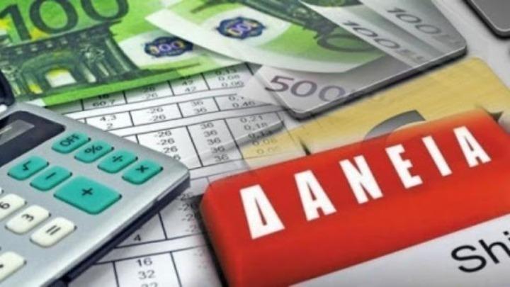 Εταιρείες Διαχείρισης Δανείων: Οι εναλλακτικές λύσεις για τους «κόκκινους» δανειολήπτες