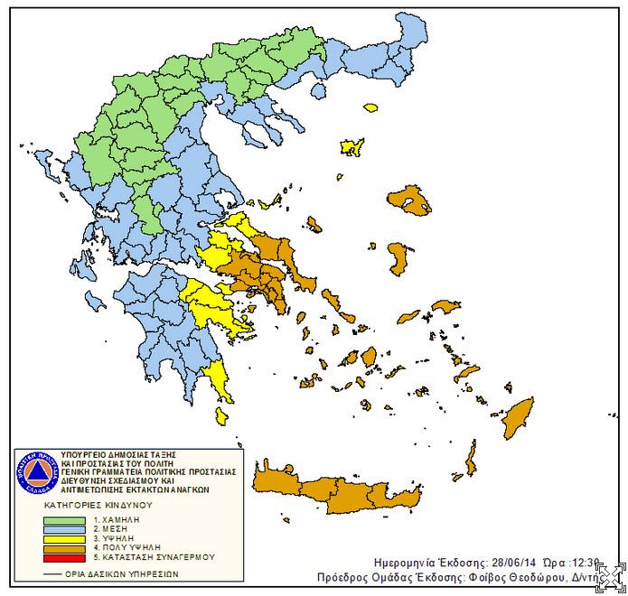 Πιθανός ο κίνδυνος πυρκαγιάς στο Αιγαίο λόγω των δυνατών ανέμων
