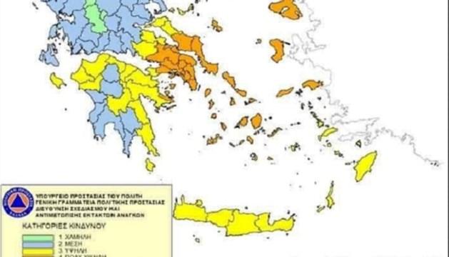 Πολύ υψηλός κίνδυνος πυρκαγιάς την Τετάρτη 9-9-2020 στην Περιφέρεια Νοτίου Αιγαίου (Π.Ε. Κυκλάδων)