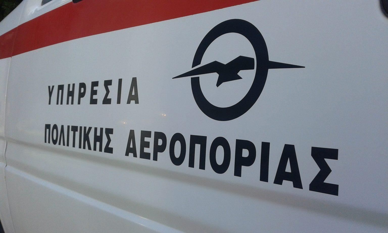 ΥΠΑ: Νέα παράταση αεροπορικών οδηγιών | Προϋποθέσεις εισόδου στη χώρα