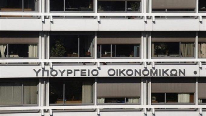 Μειωμένα τα φορολογικά έσοδα τον Οκτώβριο – Πρωτογενές έλλειμμα 9,056 δισ. στο δεκάμηνο