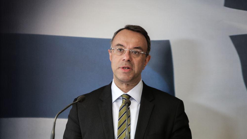 Σταϊκούρας: Σήμερα ανοίγει η πλατφόρμα για την επιστρεπτέα προκαταβολή - διαδικασία εξπρές, οι πληρωμές Δευτέρα-Τρίτη