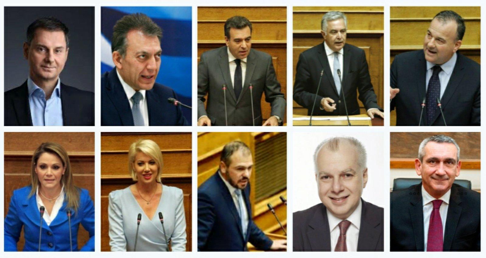 Τηλεδιάσκεψη Βουλευτών, Προέδρου Π.Ε.Δ. και Περιφερειάρχη Νοτίου Αιγαίου με Υπουργείο Τουρισμού