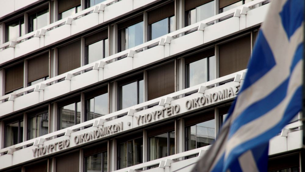 Επιστρεπτέα Προκαταβολή: Πώς θα γίνει η αίτηση για το άτοκο δάνειο 1 δισ. για όλες τις επιχειρήσεις