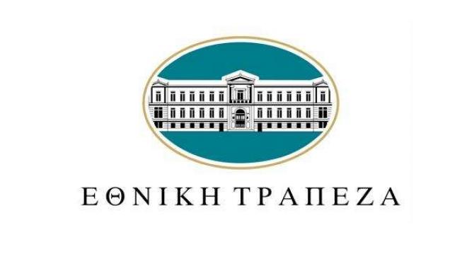 Μέτρα διευκόλυνσης επιχειρήσεων και επαγγελματιών από την Εθνική Τράπεζα| «Πάγωμα» δόσεων ως 31/12
