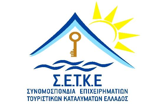 ΣΕΤΚΕ: Επιπρόσθετα μέτρα οικονομικής στήριξης των μη κύριων ξενοδοχειακών καταλυμάτων